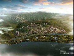 抚仙湖广龙旅游小镇